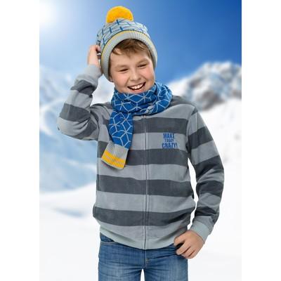 Куртка для мальчика, рост 146 см, цвет серый