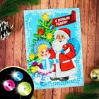 """Аппликация пайетками """"С Новым Годом!"""" с клеевым слоем + 6 цветов пайеток"""