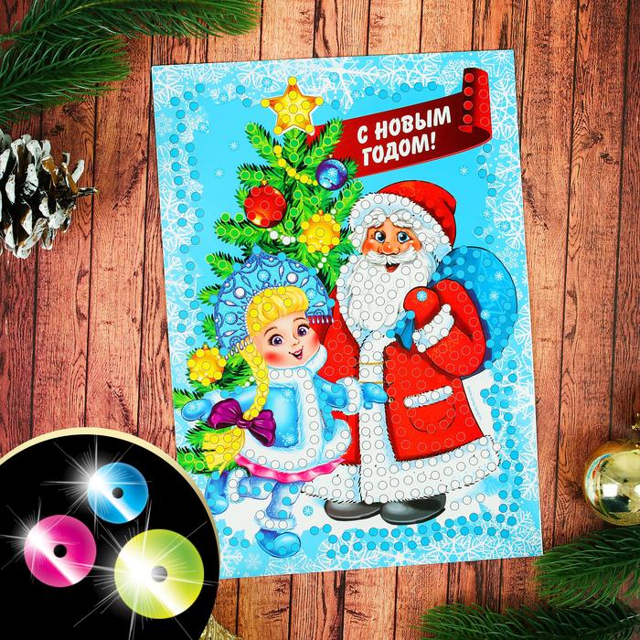 Набор для творчества. Аппликация пайетками «С Новым Годом!» с клеевым слоем 21 х 29,7 см + 6 цветов пайеток - фото 798030755