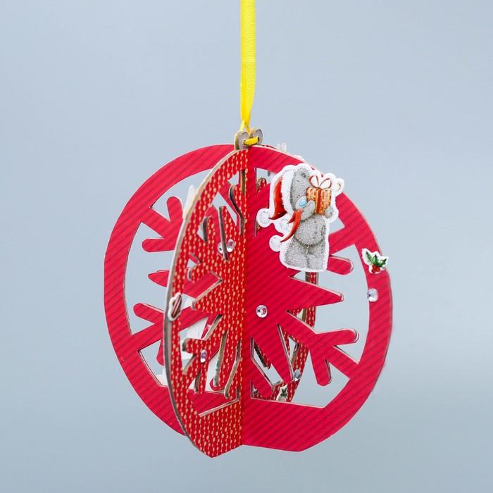 """Новогодняя ёлочная игрушка """"Рождественская сказка"""", набор для создания, Me To You"""