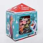 Подарочная коробка «С Новым Годом!», Холодное сердце, 10 х 13,3 х 10 см