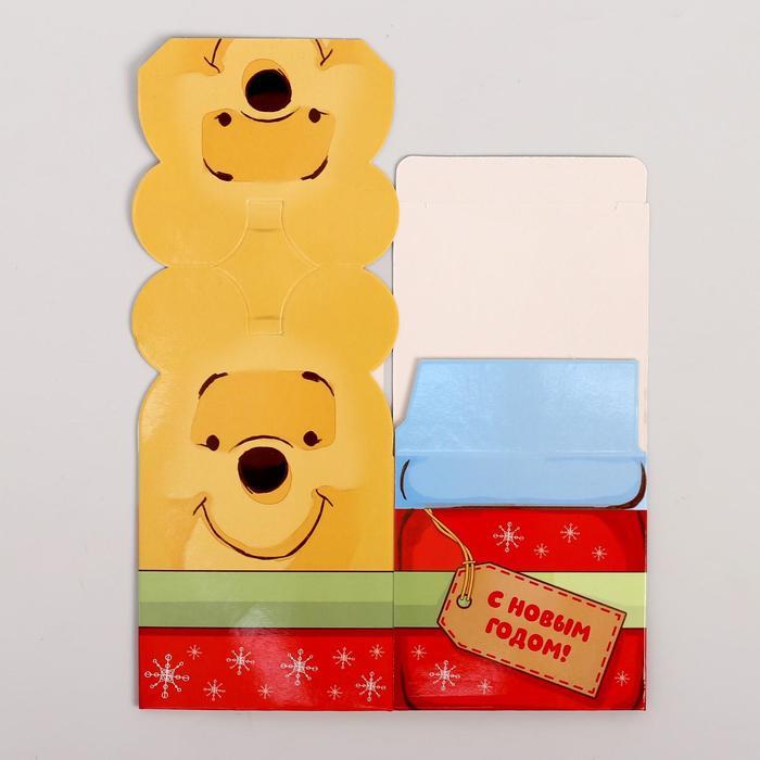 """Коробка подарочная """"С Новым годом"""", Медвежонок Винни, 8 х 8 х 8 см"""