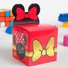 """Коробка подарочная """"Для тебя"""", Минни Маус, 8 х 8 х 8 см"""