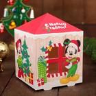 """Коробка подарочная """"С Новым годом"""", Микки Маус и его друзья, 10 х 13,3 х 10 см"""