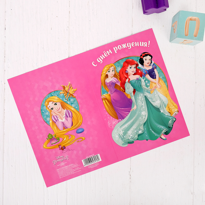 Здравствуй принцесса открытка, картинки как мужчины