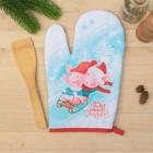 """Набор кухонный """"Пусть зима принесет счастье"""" варежка-прихватка 20 х 27 см, лопатка кухонная   371887"""