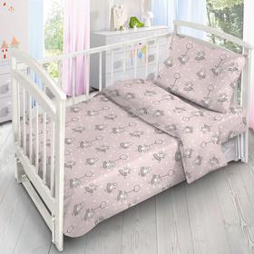 Детское постельное бельё «Маленькая кошечка», цвет бежевый, 140х110, 110х140, 40х60 см