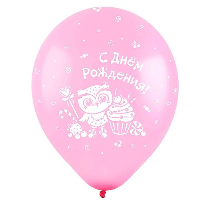 """Шар латексный 12"""" """"С днём рождения"""", для детей, пастель, 2-сторонний, набор 100 шт., МИКС"""