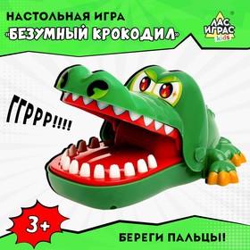 Настольная игра на реакцию «Безумный крокодил» в наличии