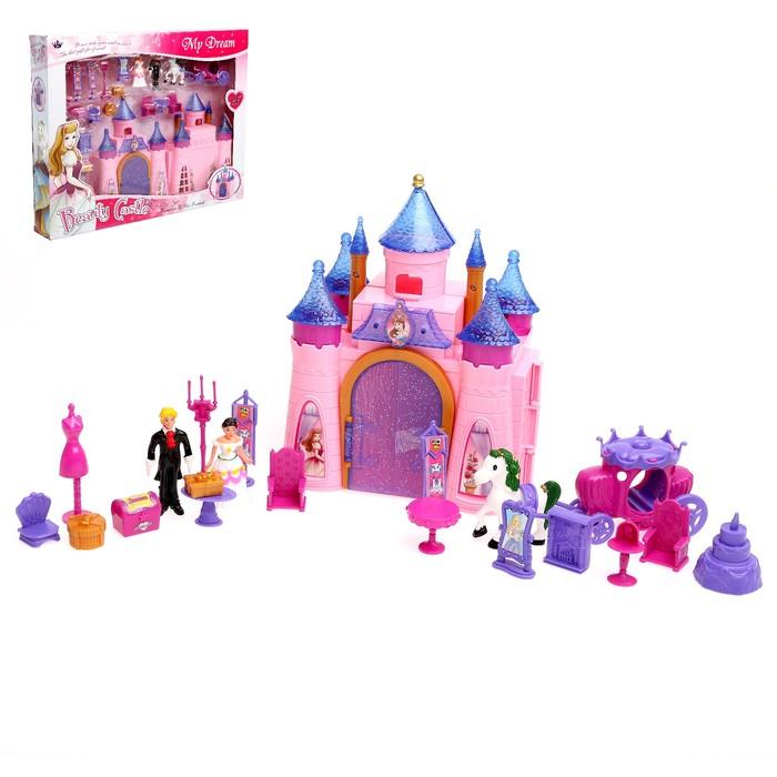 Замок для кукол с аксессуарами, складной