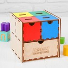 "Chest of drawers-sorter developing ""Smart cube"""