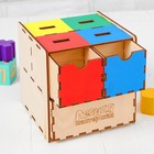 """Комодик-сортер развивающий """"Умный куб"""" в наличии - фото 105834798"""