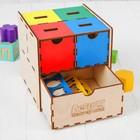 """Комодик-сортер развивающий """"Умный куб"""" в наличии - фото 105834799"""