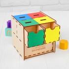 """Комодик-сортер развивающий """"Умный куб"""" в наличии - фото 105834800"""