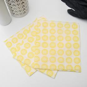 Набор салфеток для уборки с добавлением бамбука 30×34 см, 3 шт