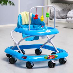 Ходунки «Маленький водитель», 8 колес, муз., синий