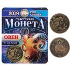 """Монета - гороскоп """"Овен"""""""