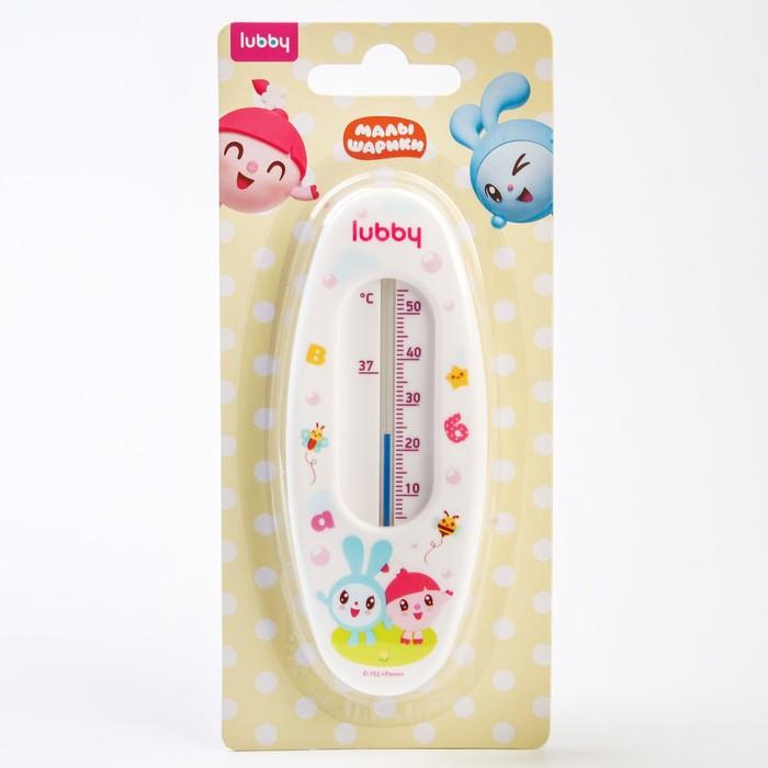Термометр в ванную «Малышарики»