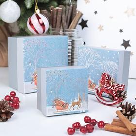 Набор коробок 3 в 1 «Ворох подарков», 13 х 13 х 8 - 9 х 9 х 6 см в Донецке