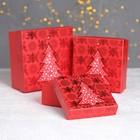 Набор коробок 3в1, 15 х 15 х 8 - 11 х 11 х 5 см