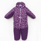 Комбинезон детский, рост 104 см, цвет пурпур