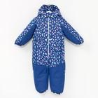 Комбинезон детский, рост 104 см, цвет светло-синий