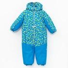 Комбинезон детский, рост 104 см, цвет голубой