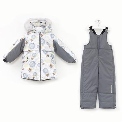 Комплект детский (Куртка + Полукомбинезон), рост 104 см, цвет серый(коты)