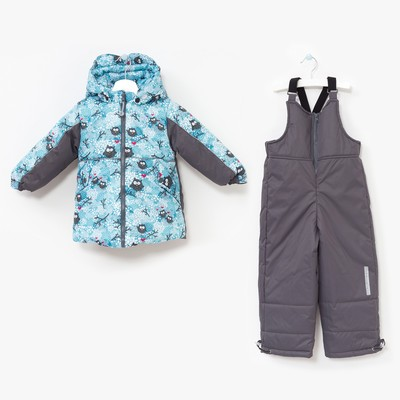 Комплект детский (Куртка + Полукомбинезон), рост 98 см, цвет серый/голубой(совы)