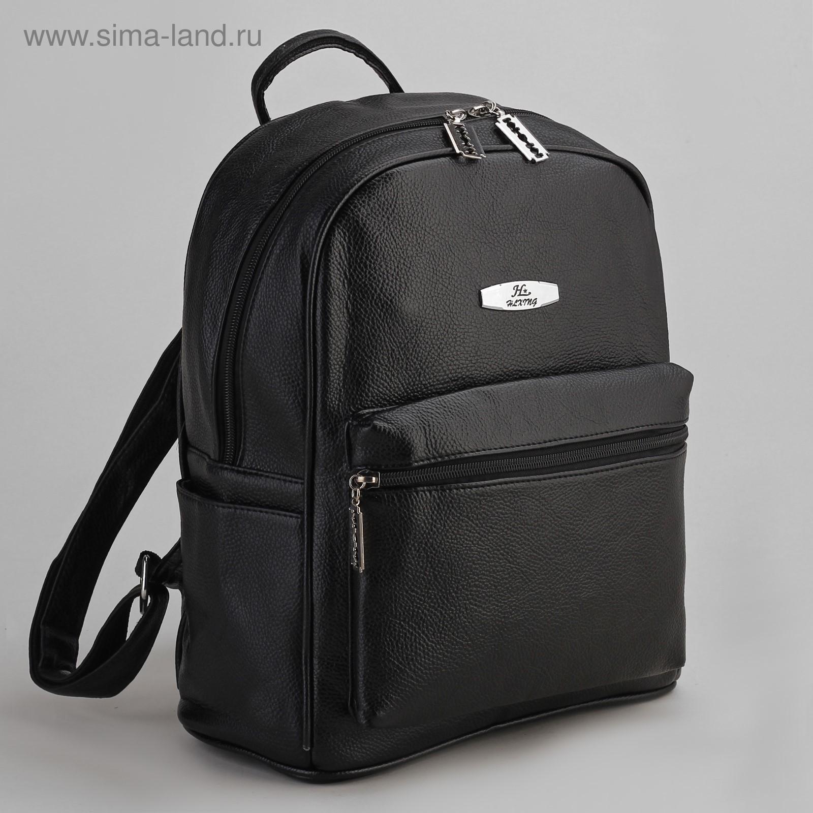 0ad8e856cd2f Рюкзак молодёжный, отдел на молнии, 3 наружных кармана, цвет чёрный ...