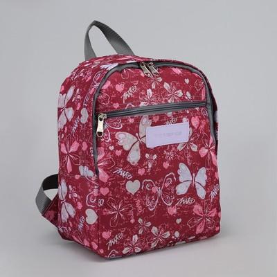 """Рюкзак """"Бабочки"""", отдел на молнии, наружный карман, цвет красный"""