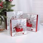 Набор коробок 3в1 «Новогодние сани», 20 х 20 х 9,5 - 15,5 х 15,5 х 9,5 см