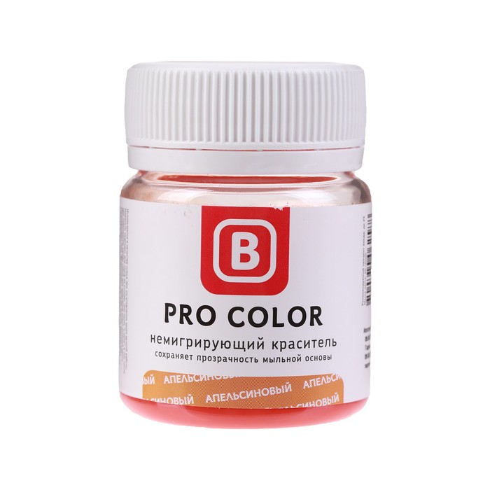 """Краситель немигрирующий """"PRO Color"""", апельсиновый (сохраняет прозрачность мыльной основы), 4"""