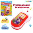 Музыкальный телефончик «Мышонок», русская озвучка, световые эффекты, работает от батареек, МИКС - фото 76682240