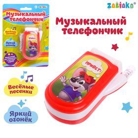 Музыкальный телефончик «Мышонок», русская озвучка, световые эффекты, работает от батареек, МИКС