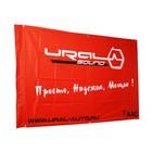 Фирменный флаг Ural Sound, 150х100 см