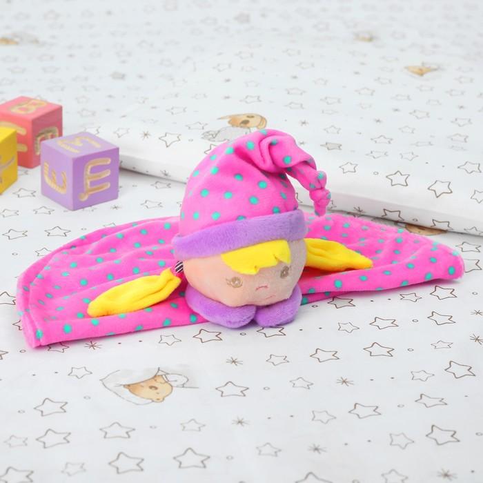Комфортер «Девчушка в шапочке», цвет розовый