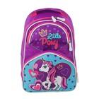 Рюкзак школьный с эргономической спинкой Luris Антошка 37x26x13 см для девочки, «Единорог»