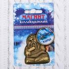 Магнит в форме шамана «Коми. Северное сияние»
