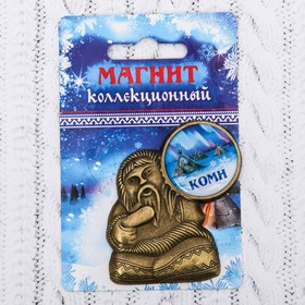 "Magnet in the form of the shaman ""in Komi Republic. Northern lights"""