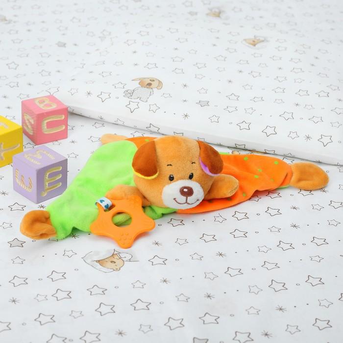 Игрушка для новорождённых «Собачка», с грызунком