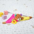 Игрушка «Медвежонок», для новорождённых, разноцветные ушки, с грызунком