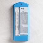 Гигрометр психрометрический, ВИТ-2 до 40