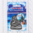 """Magnet in the shape of a shaman """"Surgut"""" (monument to the founders), 5 x 6 cm"""