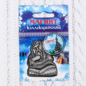 Магнит в форме шамана «Сургут. Памятник основателям» в Донецке