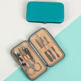 Manicure set, 6 pieces, color: sea wave