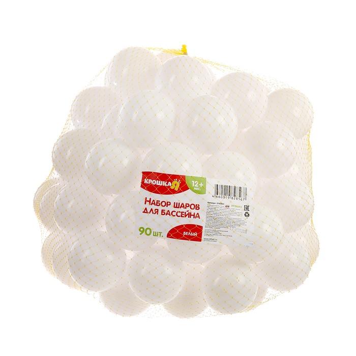 Шарики для сухого бассейна с рисунком, d=7,5 см, 90 штук, цвет белый