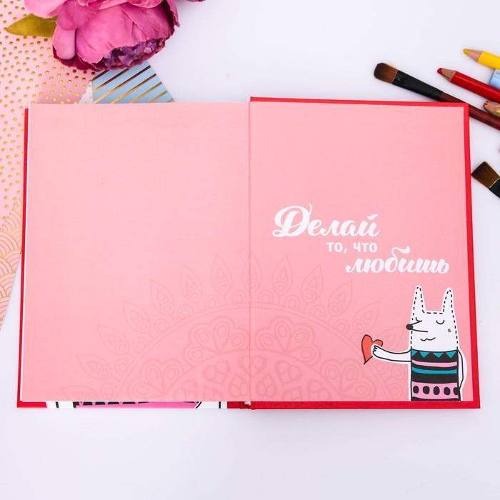 """Дневник для творческих людей """"Слушай своё сердце"""", твёрдая обложка, 17 х 22 см, 180 листов - фото 366907974"""