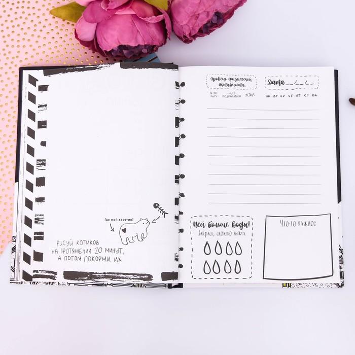 """Дневник для творческих людей """"Слушай своё сердце"""", твёрдая обложка, 17 х 22 см, 180 листов - фото 366907972"""