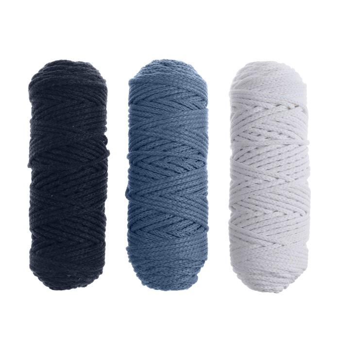 Шнур для вязания 3мм 100% хлопок, 50м/85гр, набор 3шт (Комплект 7)